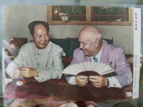 """六十年代初期辽宁画报社印制的""""和平与友谊…毛泽东和赫鲁晓夫""""小画片一张,明信片大小,品好包快递。"""