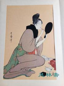 喜多川歌麿 美人化妆姿 安达院复刻 日本浮世绘经典