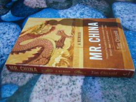 英文书 MR.CHINA-AMEMOIR(Tim Clissold)【签名本】