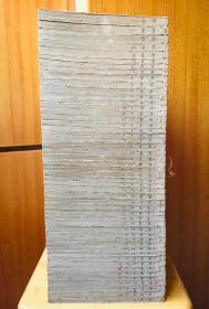 清顺治15年、南明永历12年、日本明历三年和刻本班固《汉书评林》100卷五十册全、万历凌稚隆底本,早期刷本非常清晰、开本超大纸白品佳