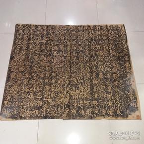 清代老搨片《郑文公碑》品相如图,有收藏印章