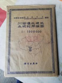 青海农业地理附图(5张全)