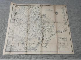 清末民国石印《拟订淮水新道图》1幅,57×49.5cm