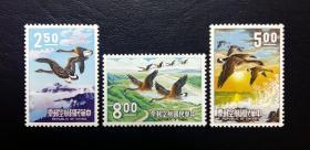 206台湾邮票航18航空邮票58年版3全新 无胶全品 正面完美背无胶