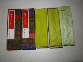 上海墨厂六七十年代生产铁斋101墨一锭