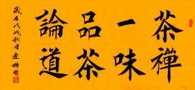 BWL-13号,浙江书法名家边梧国先生精品书法作品1件(保真)