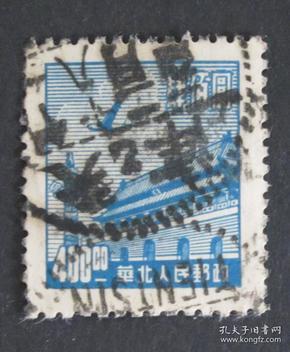 中国邮票-----华北人民邮政普票  天安门面值400元(信销票)