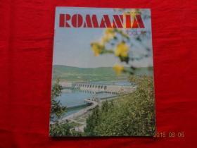 (罗马尼亚画报)ROMANIA 1977年第12期 总第277期(小8开外文原版画报,不缺页)
