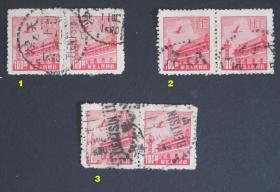 中国邮票----华北人民邮政普票  天安门面值100元双联(信销票)