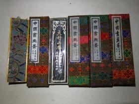上海墨厂80年至83年生产 大好山水101墨一锭