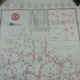 民国老地图  第三区长途电话线路图鄂 湘 赣等   尺寸78/54