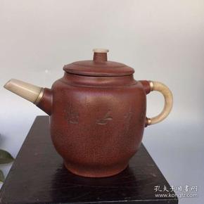 紫砂名家杨彭年底款,镶玉紫砂壶一把,具体细节细节如图