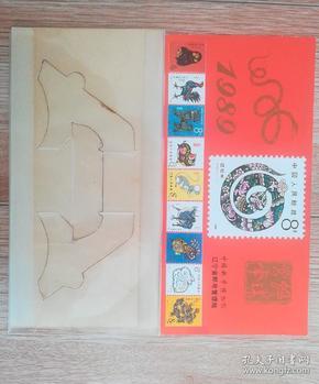 1989年集邮台历