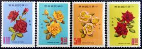 209台湾邮票特专61花卉邮票58年版4全新 回流原胶全品 发行量50万套