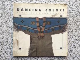 dancing colors paths of Native American women
