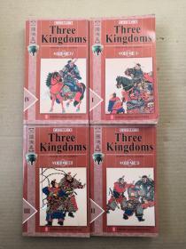 Three Kingdoms (4 Volumes)