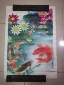 【80年代老年画:连年有鱼,米春茂作   规格 高75,宽52 。边有裂,请看图