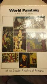 world painting in the Art Museumof the Socialist Republic Of Romania
