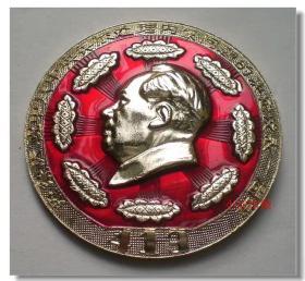 毛主席像章(中央关于内蒙问题处理发表一周年)