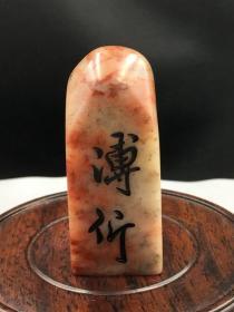旧藏寿山石印章2.0157