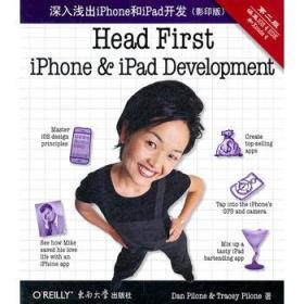 【正版】深入浅出iPhone和iPad开发 DanPilone,TraceyPilone著