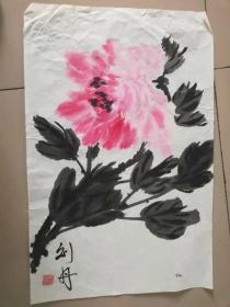 [3407刘丹,牡丹画一幅