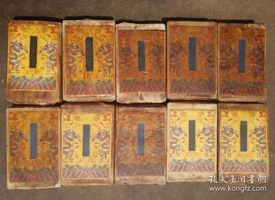 【民间祖传】宫廷珍藏版《千金方》(1—10卷)