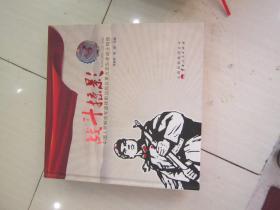 战斗掠影 中国人民解放军滇桂黔边纵队第九队老战士相册