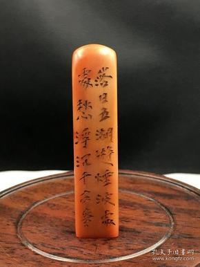 旧藏寿山石印章2.0159