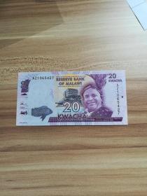 外国钱币 马拉维2016年版纸币( 面值20) (货号:017)