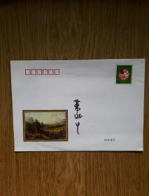 1999年贺年有奖明信片(贺卡型)信封 HK 1999-2(4-4)——著名邮票设计师万维生签名