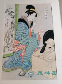 未刊浮世绘美人画名作撰 玉川舟调 风流化妆镜 欧美博物馆收藏品