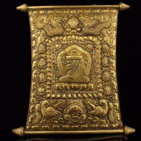 尼泊尔收老纯铜纯手工打造镶嵌宝石鎏金坛城   重6公斤    高80厘米  宽70厘米