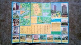 旧地图-南宁交通旅游图(1991年6月2版21印)4开85品