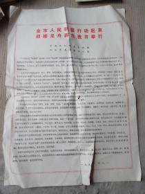 九江龙舟赛宣传海报