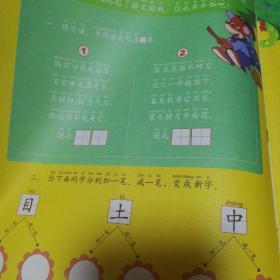 旧书 旧杂志 少儿教育 2017全年中国儿童画报 95成新 共24本全 低价出图片