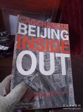 Caochangdi : Beijing Inside Out