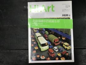 HiArt 2009 may