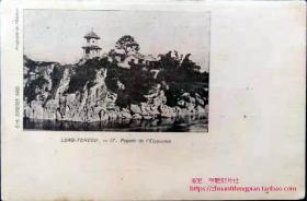 清代民国老明信片-广西龙州风光建筑古塔楼阁
