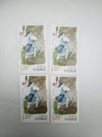 花卉邮票6张(1)