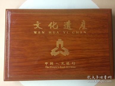 文化遗产纪念币 精装礼盒装 内含15枚纪念币,文化遗产一套10枚,台湾风光一套5枚