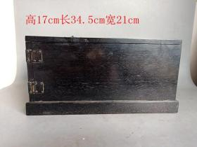 清代紫檀木首饰盒