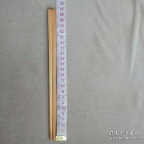 筷子(民国时期)