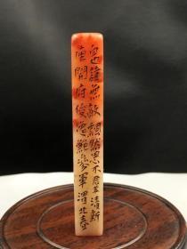 旧藏寿山石印章2.0174