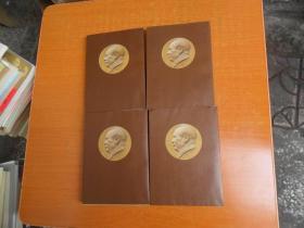 毛泽东选集【1-4册,竖版大32开都是1964年印刷】议价勿扰
