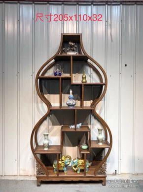 花梨木宝葫芦博古架一个,做工精致,尺寸品相见图