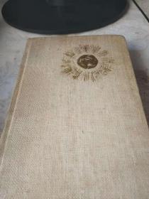金牧场 张承志 布面精装 仅印500册 中国文库 私藏全品