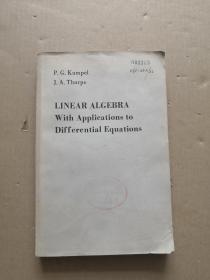 线性代数及其在微分方程中的应用(英)