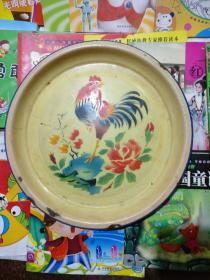 圆形-----搪瓷条盘【30.7CM见圆】是五十年代的,天津公私合营、华北搪瓷厂出品