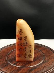 旧藏寿山石印章2.0180
